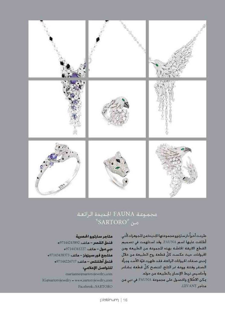 December 2016 issue of PLATINIUM magazine dedicates one page to SARTORO's High Jewelry new collection FAUNA