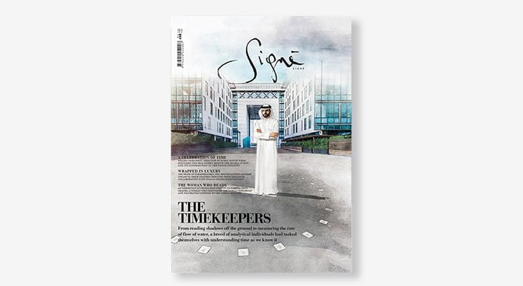 SIGNE MAGAZINE (UAE) edition 23 - November 2016