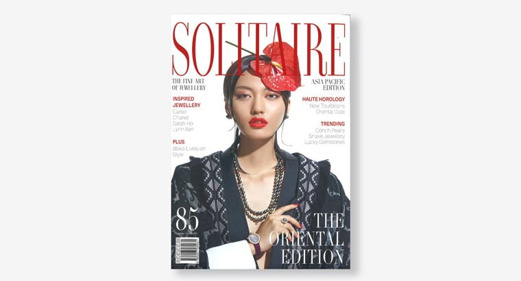 solitaire-asia-pacific-edition-october-november-2016-cover