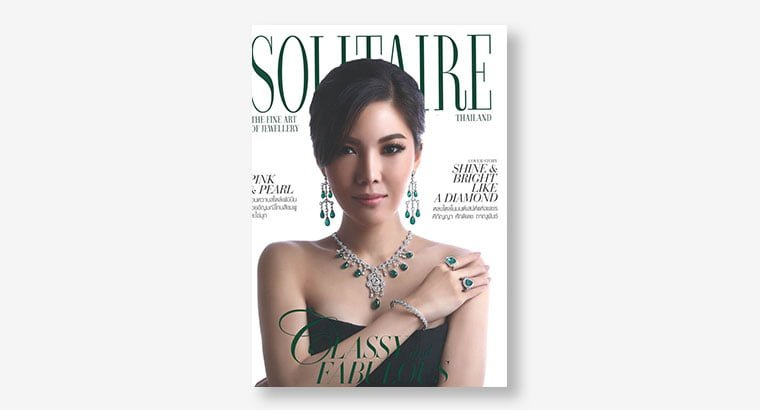Solitaire Thailand Cover